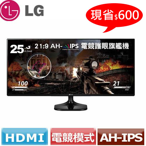 LG樂金 25UM58 25型 21:9 UltraWide 電競旗艦螢幕