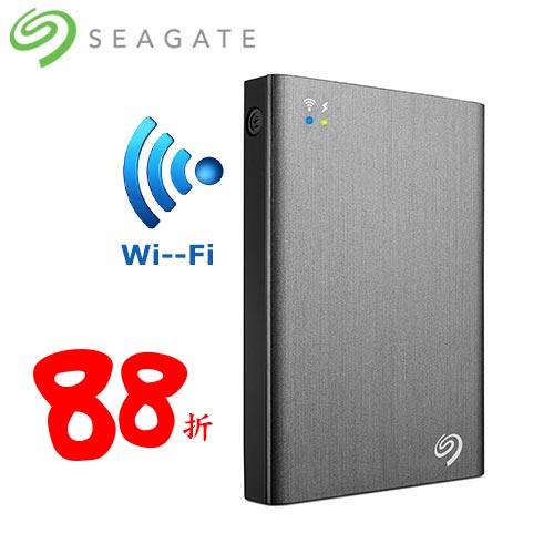 【網購獨享優惠】Seagate Wireless Plus 2.5吋 2TB 無線外接硬碟