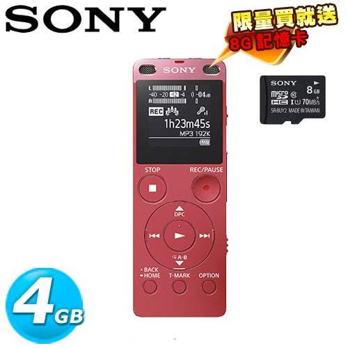 【網購獨享優惠】SONY 新力 ICD-UX560F 數位語音錄音筆 粉寶貝 4G