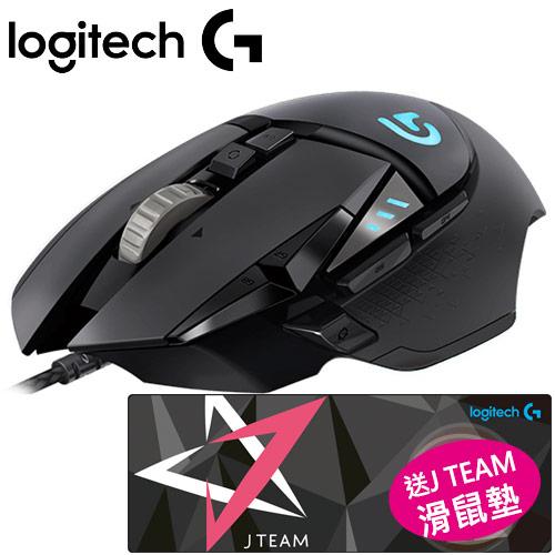 Logitech 羅技 G502 RGB 自調控電競遊戲滑鼠
