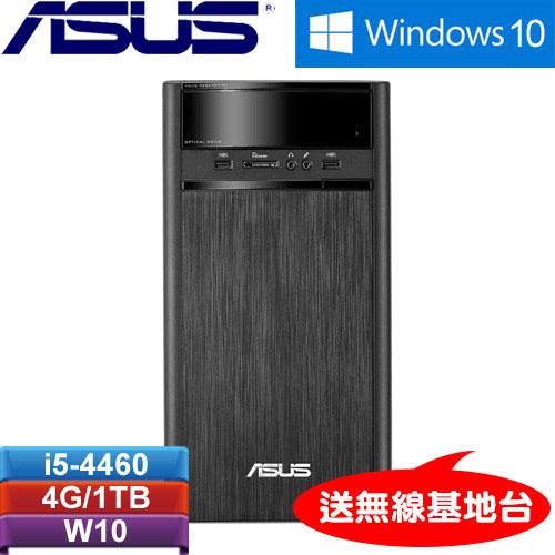 ASUS華碩 K31AD-0071A446GTT 桌上型電腦