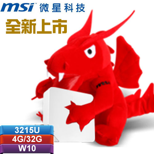 MSI微星 Cubi-239TW-W3215U4G03X10MB 迷你電腦