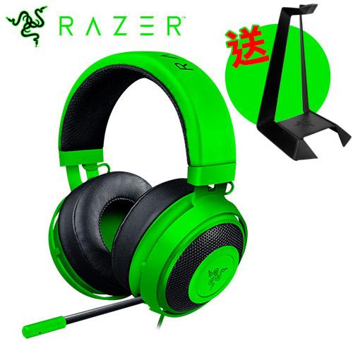 Razer 雷蛇 Kraken Pro V2 北海巨妖 耳機麥克風 綠
