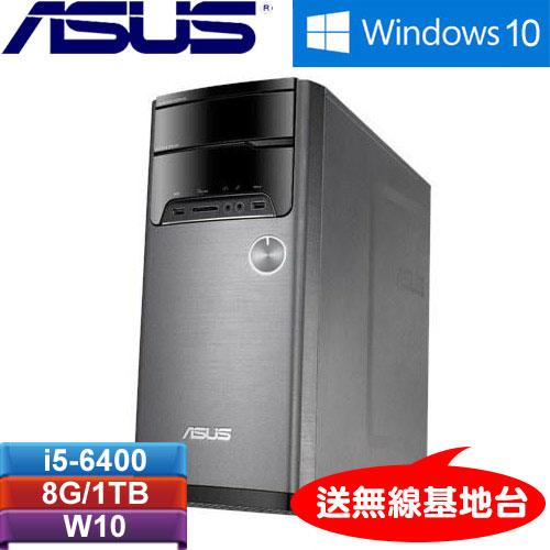 ASUS華碩 M32CD-0111C640GXT 桌上型電腦