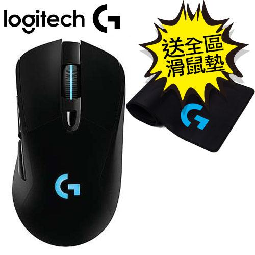Logitech 羅技 G403 Prodigy 無線遊戲滑鼠
