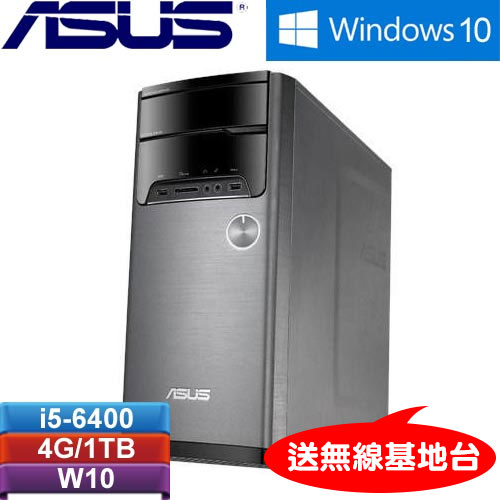 ASUS華碩 M32CD-0031A640UMT 桌上型電腦