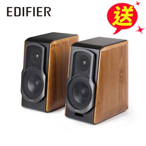 Edifier S1000DB 漫步者 音樂饗宴 兩件式喇叭