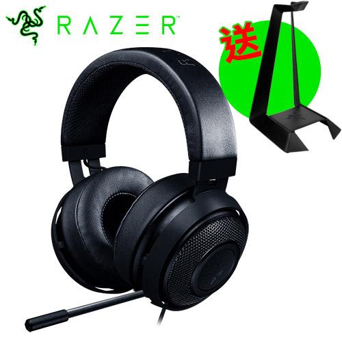 Razer 雷蛇 Kraken Pro V2 北海巨妖 耳機麥克風 黑