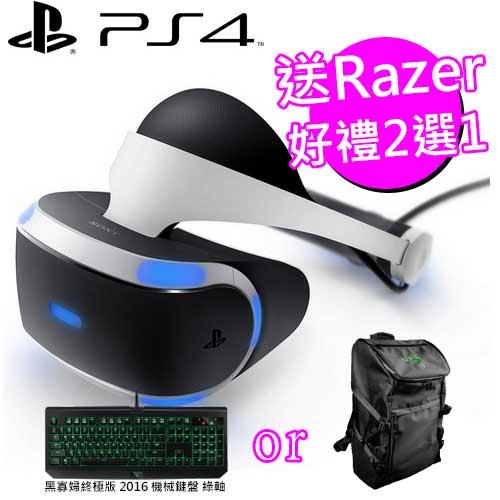 Playstation VR 頭戴裝置 CHU-ZVR1T
