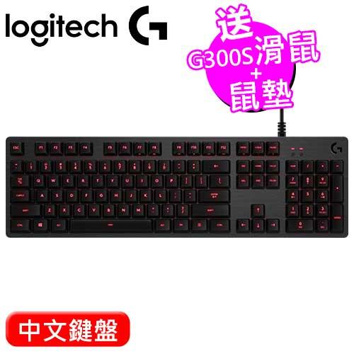 Logitech 羅技 G413背光遊戲機械鍵盤 黑