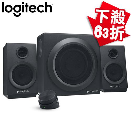 Logitech 羅技 Z333 2.1聲道音箱
