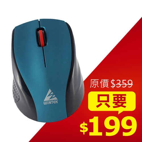 【網購獨享優惠】WiNTEK 文鎧 1100 戰神阿瑞斯 Ares 2.4G 無線滑鼠 藍