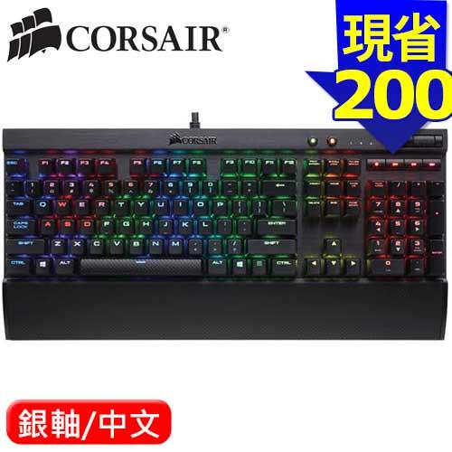 CORSAIR 海盜船 K70 LUX RGB電競機械鍵盤 銀軸