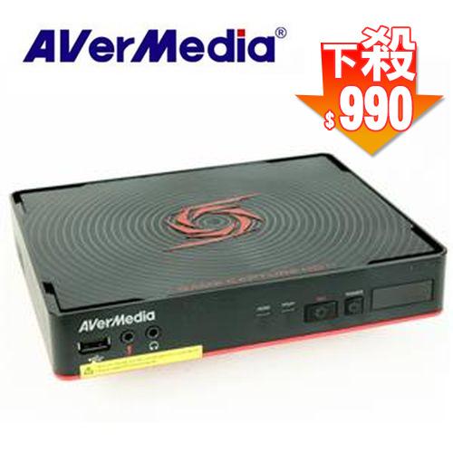 【AVerMedia 圓剛】GC530 HD 遊戲錄影盒