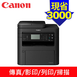 Canon imageCLASS MF267dw黑白雷射傳真事務機