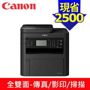 Canon imageCLASS MF269dw 黑白雷射印表機