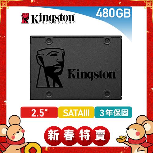 金士頓 A400 480GB 2.5吋 SATA3 固態硬碟 (SA400S37/480G)