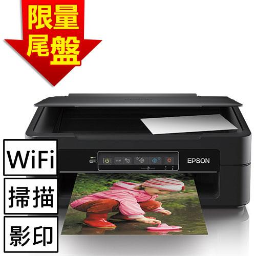 EPSON 四合一Wifi雲端超值複合機XP-245