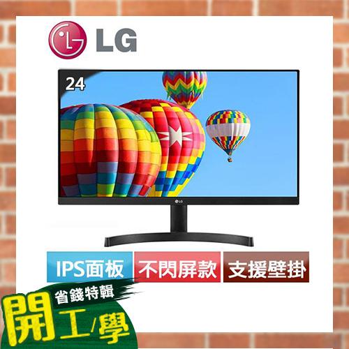 LG 24型 AH-IPS電競螢幕 24MK600M-B
