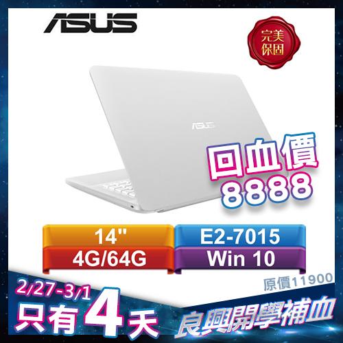 ASUS華碩 L402YA-0112AE27015 14吋筆記型電腦 天使白