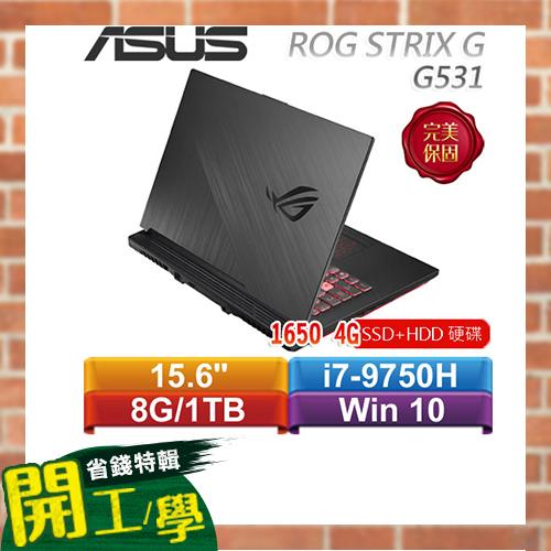 ASUS華碩 ROG STRIX G G531GT-G-0031C9750H 15.6吋電競筆電