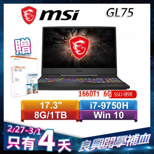 MSI微星 GL75 9SDK-258TW 17.3吋戰鬥電競筆電
