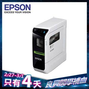 EPSON LW-600P 藍芽手寫標籤印表機