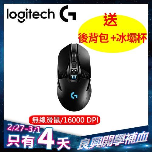 【網購獨享優惠】Logitech 羅技 G903 HERO LIGHTSPEED 專業級無線電競滑鼠