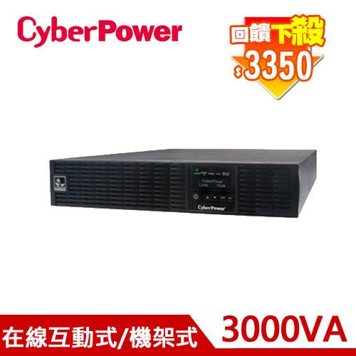 CyberPower OL3000ERTXL2U不斷電系統