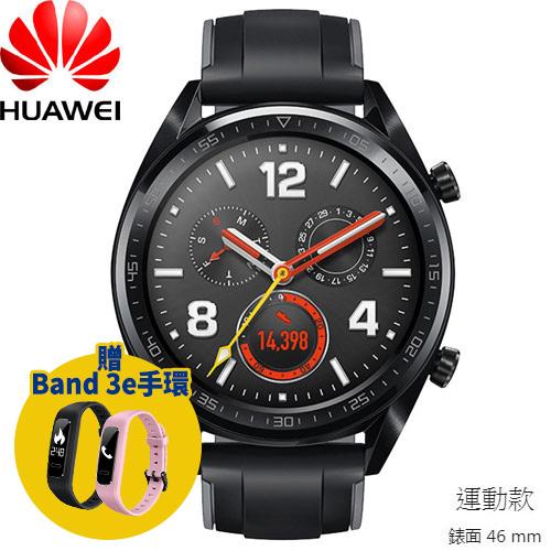 HUAWEI華為 WATCH GT 智慧手錶 運動款(曜石黑矽膠錶帶)