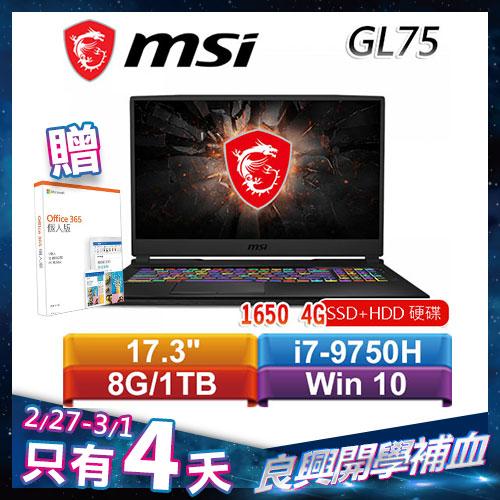MSI微星 GL75 9SCK-021TW 17.3吋戰鬥電競筆電