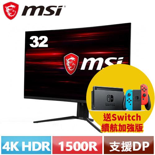 MSI微星 32型  MAG321CURV 4K曲面電競螢幕