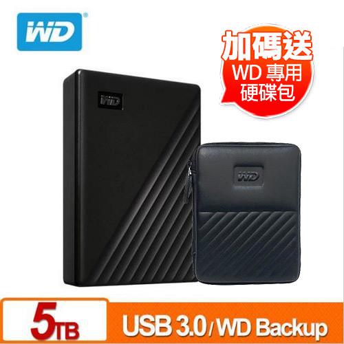 WD My Passport 5TB(黑) 2.5吋行動硬碟(2019)