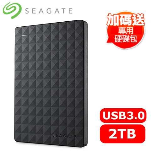 Seagate希捷 Expansion 新黑鑽 2.5吋 2TB 行動硬碟