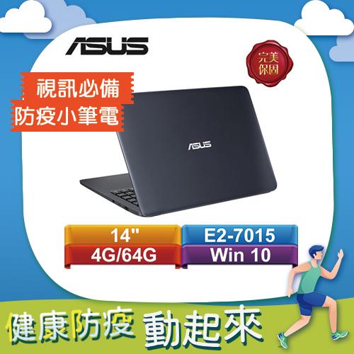 ASUS華碩 L402YA-0082BE27015 14吋筆記型電腦 紳士藍