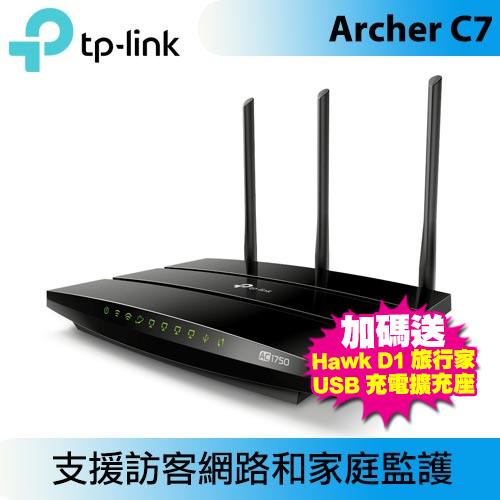 TP-LINK Archer C7 (TW) AC1750 Gigabit 無線路由器