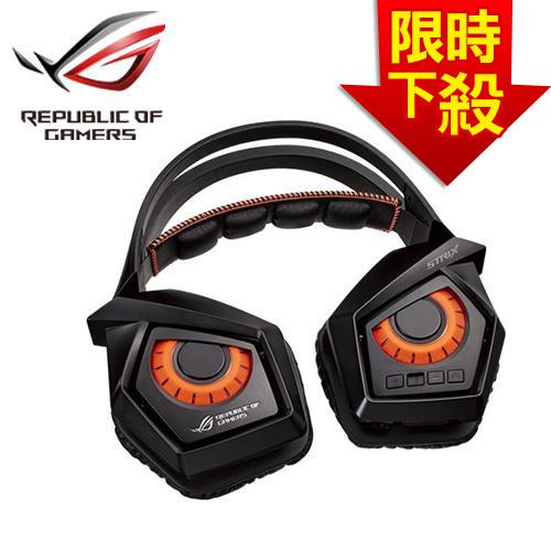 ASUS 華碩 ROG Strix Wireless 7.1梟鷹無線電競耳機麥克風