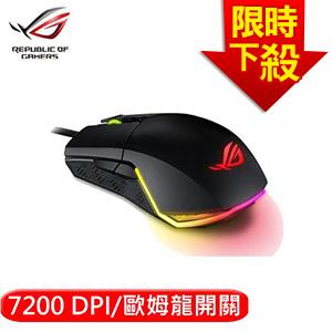 ASUS 華碩 Pugio RGB電競光學滑鼠