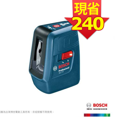 BOSCH 三線雷射墨線儀 GLL3X