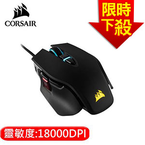 CORSAIR 海盜船 M65 RGB ELITE 電競滑鼠 - 黑