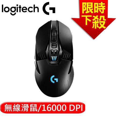 Logitech 羅技 G903 HERO LIGHTSPEED 專業級無線電競滑鼠