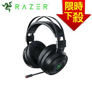 Razer 雷蛇 Nari 影鮫無線/有線雙模式 耳機麥克風