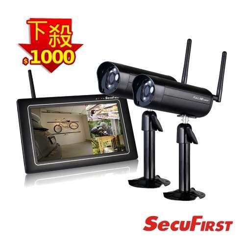 SecuFirst DWH-A077X 數位無線網路監視器(一機兩鏡)