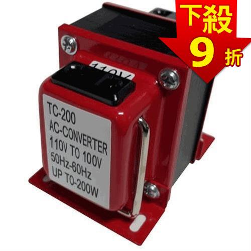 【長效型】雙向110V↔100V 變壓器 200W
