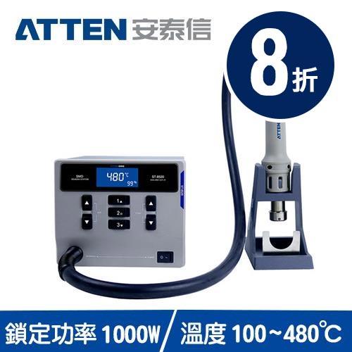 ATTEN ST862D熱風返修台