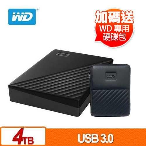 WD My Passport 4TB(黑) 2.5吋行動硬碟(2019)