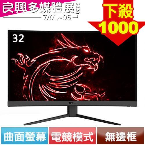 MSI微星 32型 Optix G32C4 曲面電競螢幕