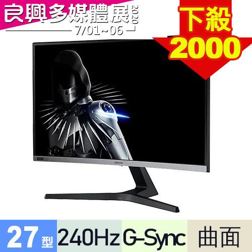 SAMSUNG三星 27型 C27RG50FQC 曲面電競顯示器