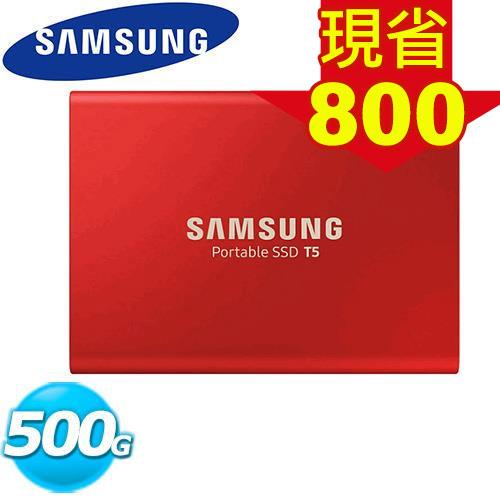 Samsung 三星 T5 500G USB3.1 移動固態硬碟 金屬紅