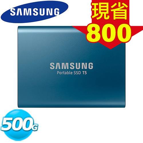 SAMSUNG三星 SSD Por SSD T5 500GB 移動式固態硬碟